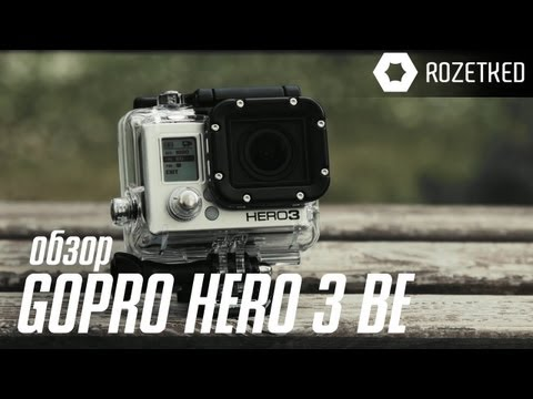 Обзор GoPro Hero 3 Black Edition